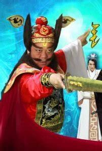 Ghost Cathcer 2012 2012 adventure tv series china tv drama series taiwan tv drama series hong kong