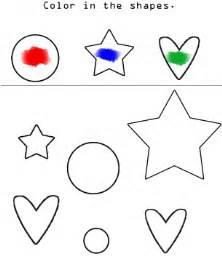coloring shapes preschool worksheet