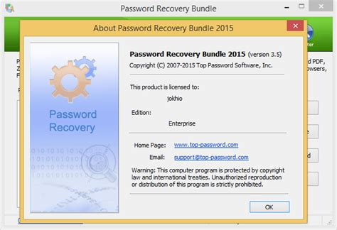 windows password reset onhax password recovery bundle 2015 enterprise v3 5 serial key