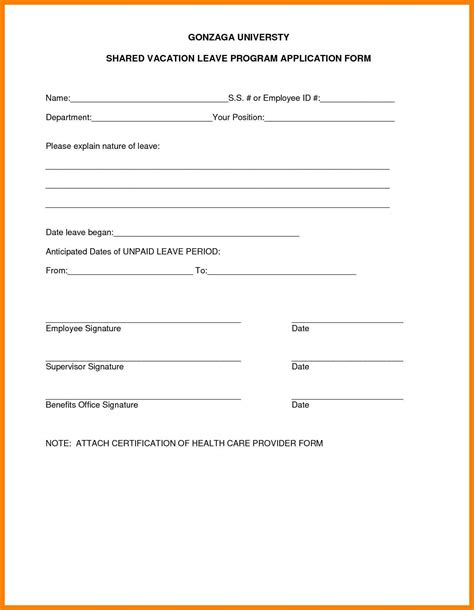 vacation request form template sle vacation leave form mitocadorcoreano