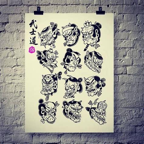 Tattoo Flash Toronto | cy berlin tattoo flash sheet art punkero illustration