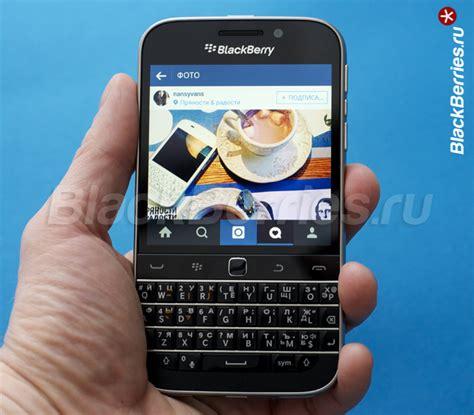 layout instagram blackberry igrann и instagram для android на blackberry classic