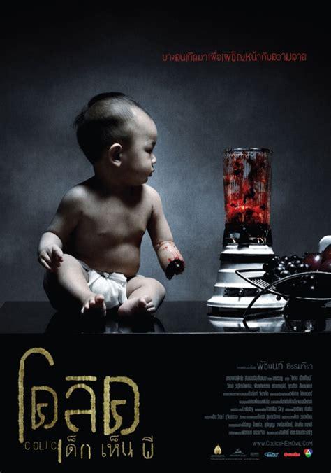 film horor thailand colic top 10 asian horror movies crudo