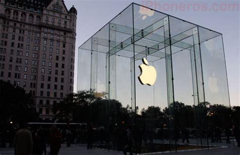 fotos exclusivas del nuevo cubo de cristal de la apple