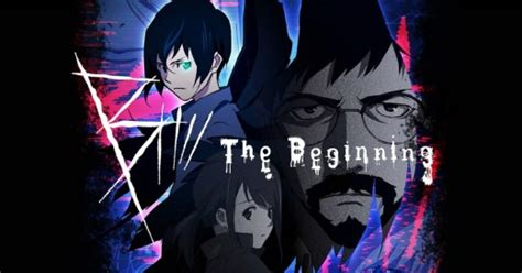 B Anime Review by Anime Review B The Beginning 2018 Hubpages