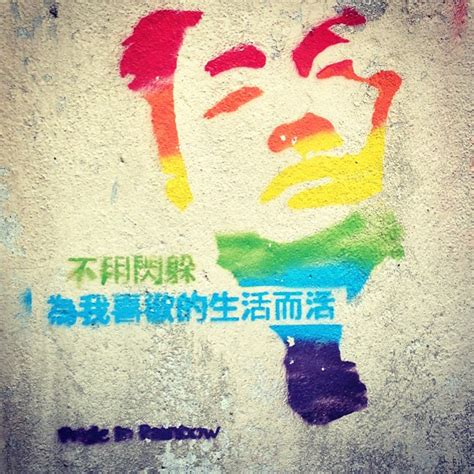 Sprei Hk Rainbow rainbow pride graffiti in hong kong hong kong thru my
