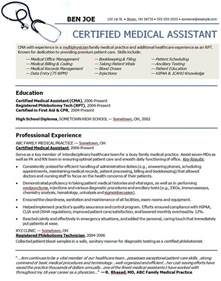 Medical Assistant Resume Objective Samples medical assistant resume objectives medical assistant