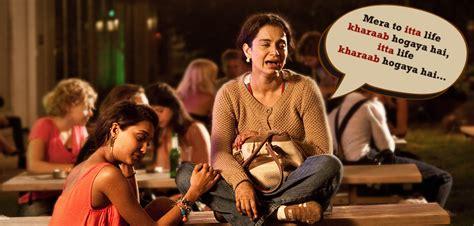 queen film dialogues queen connects with movie aficionados online urbanasian