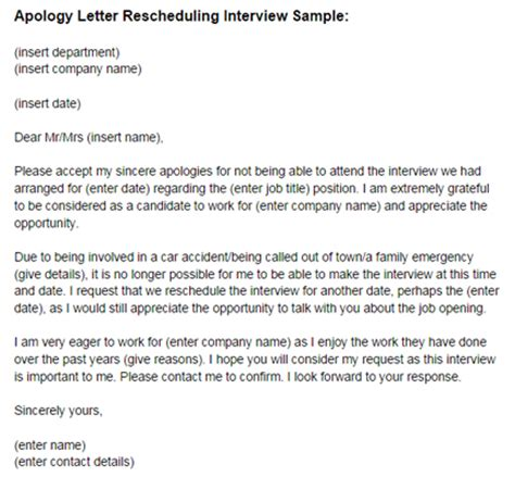 Apology Letter Rescheduling Event exle letter reschedule cover letter