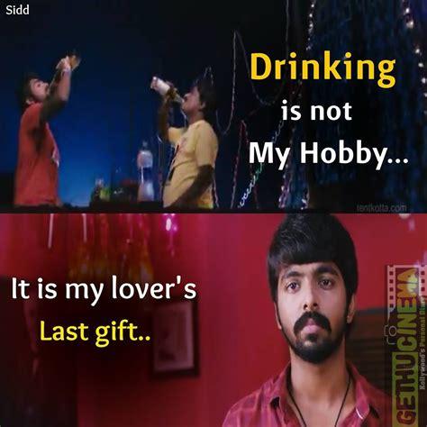 tamil movies love amp love failure quotes 2017   gethu cinema