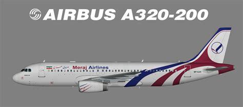 meraj air airbus   juergens paint hangar