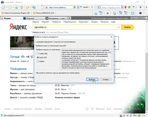 download gecko layout engine download gecko browser tendalexander ga