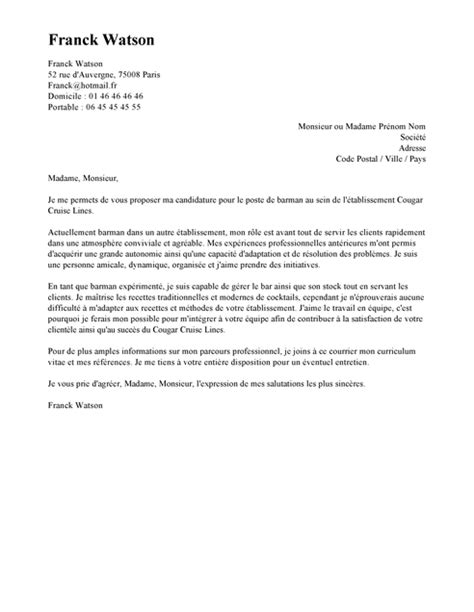 Lettre De Motivation Cqp Barman Lettre De Motivation Barman Exemple Lettre De Motivation
