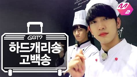got7 hard carry ep 10 got7 s hard carry hard carry song confession song ep 10