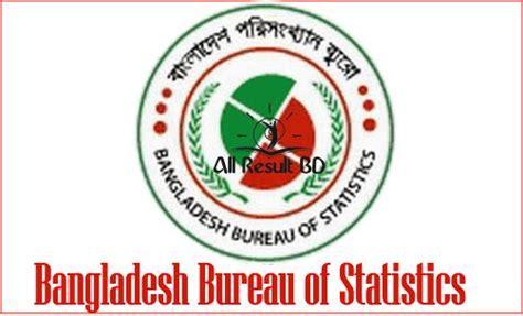 bureau of statistics us bangladesh bureau statistics circular 2017 bbs gov bd