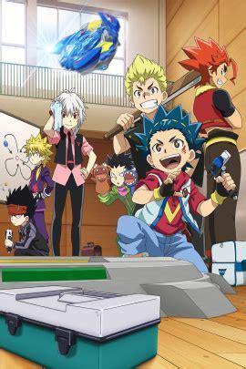 hot anime beyblade burst god beyblade burst tv anime news network