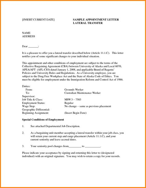 Machinery Transfer Letter Format 6 Employee Transfer Letter Format Mail Clerked