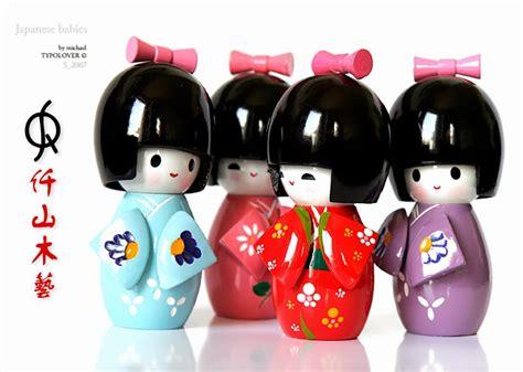 Boneka Jpn Dt 3 nihon aitakatta boneka kokeshi khas jepang