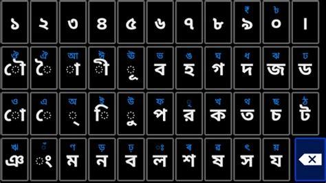 pin bengali keyboard layout on pinterest pin bangla keyboard layout on pinterest