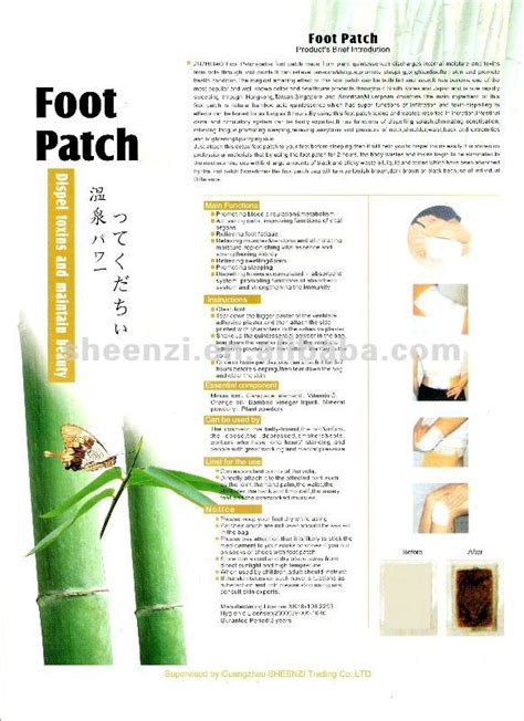 Bamboo Gold Detox Foot Patch by Effective Bamboo Foot Patch Supplier Healthcare Foot Patch
