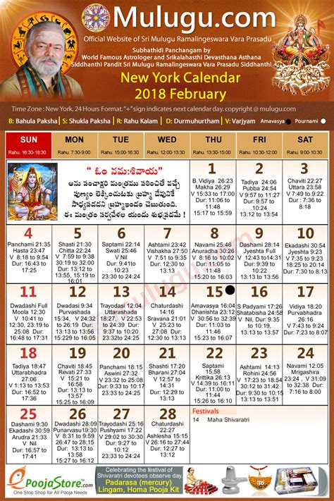 calendar 2018 in telugu 28 images subhathidi october
