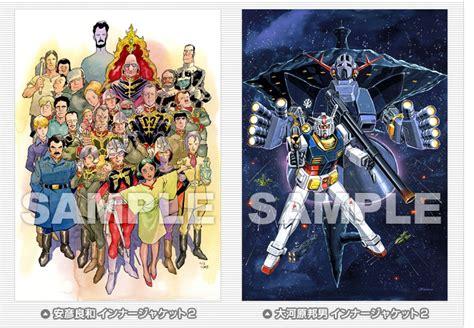 Jaket Anime Gundam 00 Special Wp Jacket Ja Gdo 23 gundam archives a rinkya