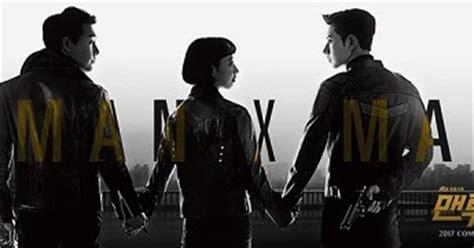 sinopsis film korea romantis the worst guy ever sinopsis drama man to man 2017 kumpulan film korea