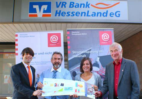 www vr bank hessenland hessische energiespar aktion vr bank hessenland eg