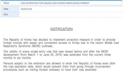 korea visa application company letter free tourist visa to korea buhay sa korea