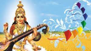 when is basant panchami in 2016 2017 2018 basant
