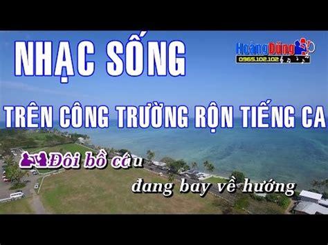 phim mat na tinh yeu tap cuoi karaoke nhạc sống tr 202 n c 212 ng trường rộn tiếng ca beat