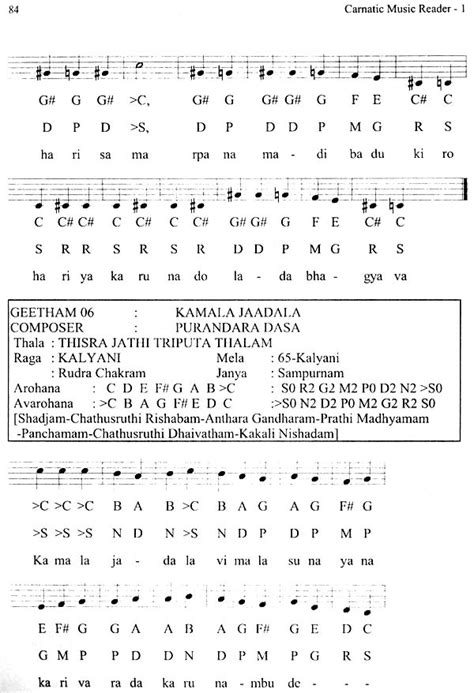 Carnatic Music Reader in Western Staff Notation (A Primer