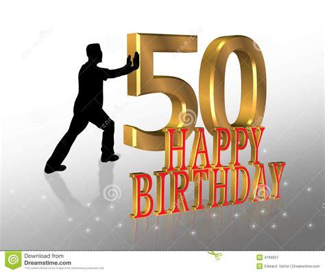 Free 50th Birthday Cards 50th Birthday Invitation Card Royalty Free Stock