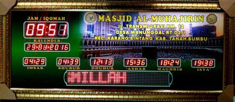 Jam Digital Sholat Murah 111 jam jadwal sholat archives pusat jam digital masjid murah bergaransi