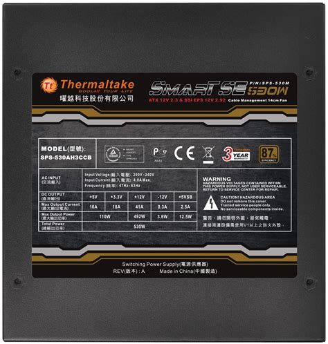 Thermaltake Smart Se 530w tt sps 530w thermaltake smart se 530w bei reichelt elektronik