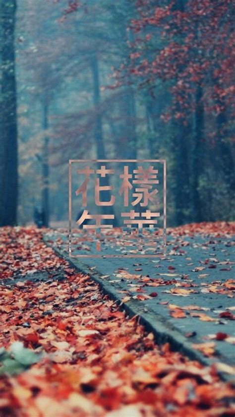 download mp3 bts fallen leaves bts wallpapers k pop amino