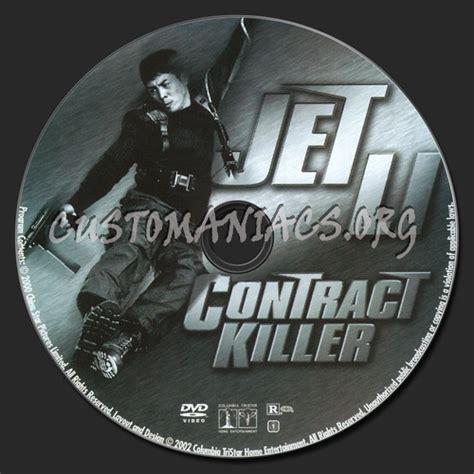 film action jet li subtitle indonesia jet li contract killer subtitle indonesia the bourne