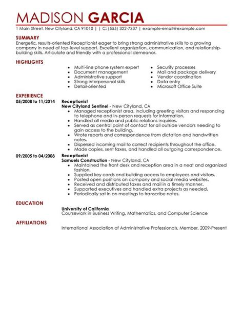 resume sample for receptionist example objective line kelly kapur