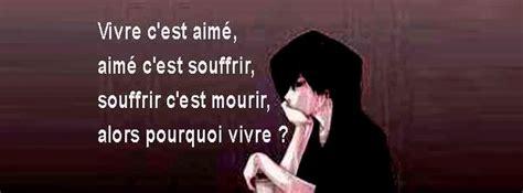 Photo De Couverture D Amour by Photo Avec Citation D Amour Photo Et Image Couverture