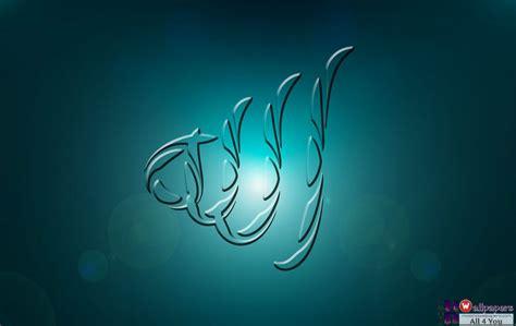 Allah Images Wallpapers beautiful allah name wallpaper hd wallpapers images
