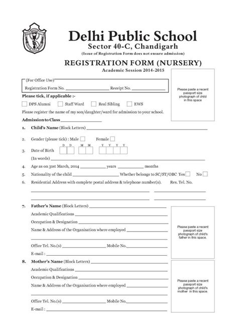 school registration form template free delighted application form template pictures