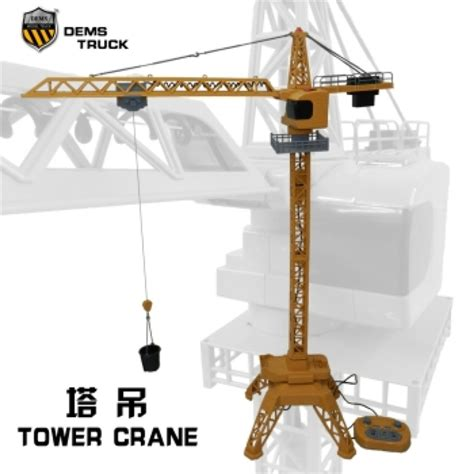 Rc Tower Crane Mainan Remote Crane supply 1 2 meter tower crane remote crane remote engineering 9811