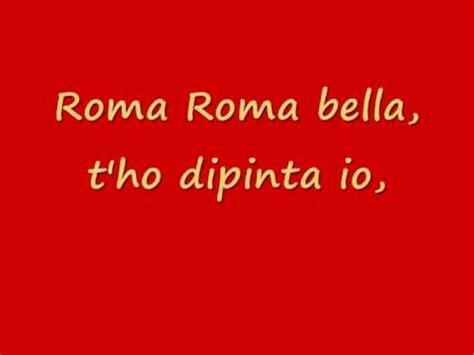 grazie roma testo roma roma roma antonello venditti con testo