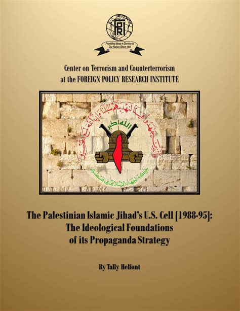 blood profits how american consumers unwittingly fund terrorists books the palestinian islamic jihad s u s cell 1988 95 the
