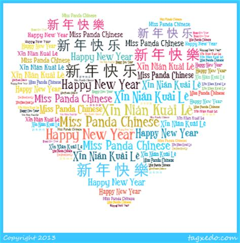 happy new year in language bilingual parenting 8 bilingual parenting tips to engage