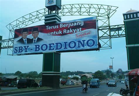 gambar reklame pembuatan papan iklan reklame atau billboard di serpong