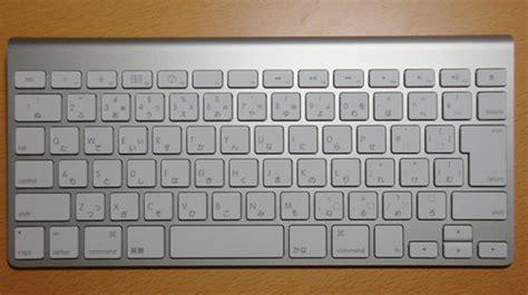 set up japanese keyboard adamu s tumblr setting up a japanese mac wireless