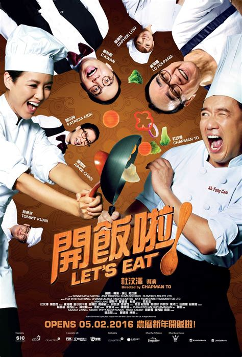 eat review let s eat 开饭啦 review tiffanyyong