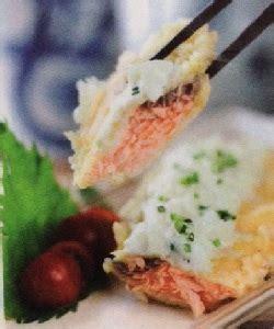 Ikan Salmon Kirimi 3 Pcs 100 Fresh jual ikan salmon segar makanan sehat harga terjangkau