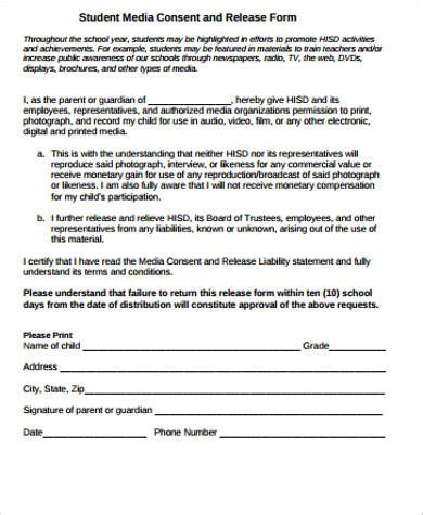 media release form template sle media release form 10 exles in word pdf